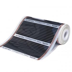 Heat Plus (220 Вт, ширина 50 см)